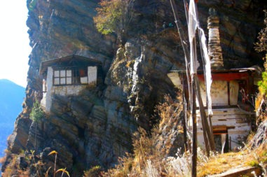 the last shangrila bhutan tour