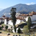 Famous dzongs in Bhutan